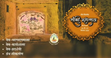 Vrindavan Research Institute takes the art of Sanjhi online