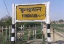 Vrindavan – Mathura to connect through rail network again